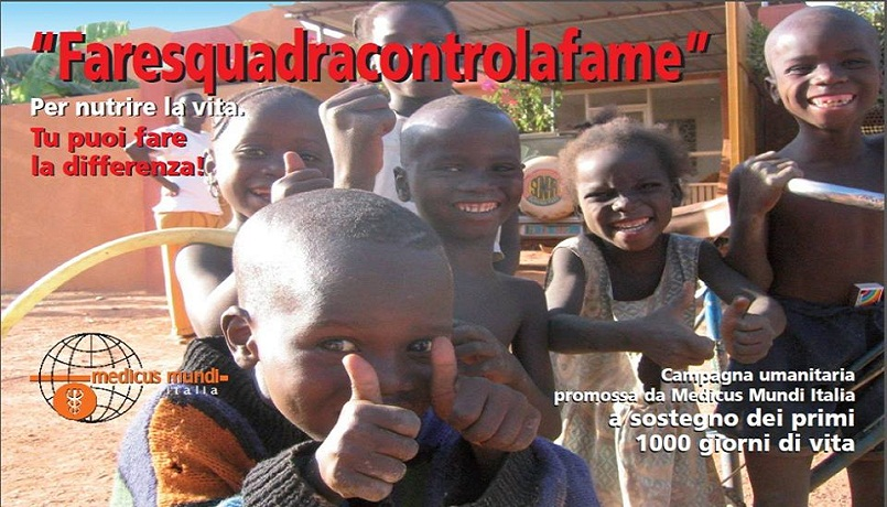 MMI_Burkina