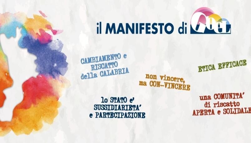 banner_manifesto-GOEL-2(mod)2